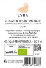 Lyra-retro